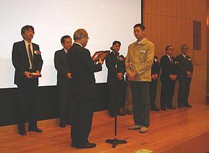 2005表彰