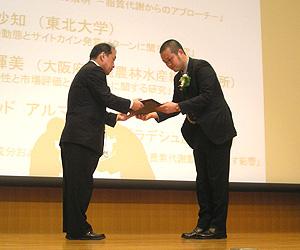 大島一郎(新潟医療福祉大学)