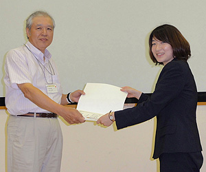 土井 香澄 会員(名古屋大学)