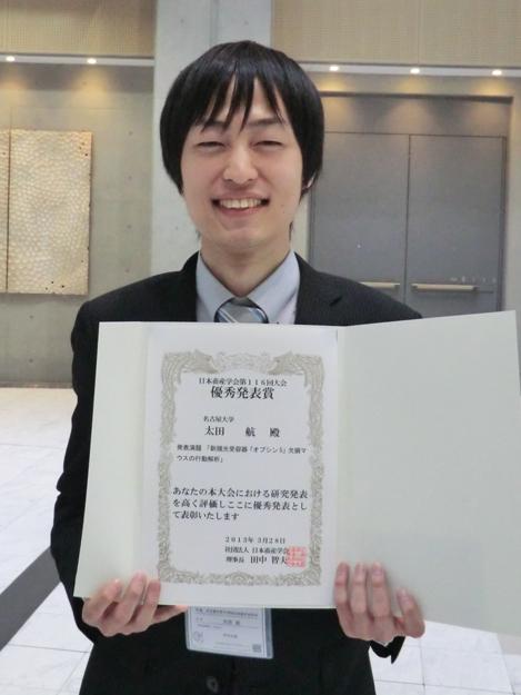 太田  航 (名古屋大学)