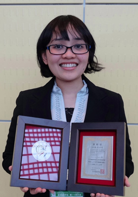 Astrid Ardiyanti(浜松医科大学)