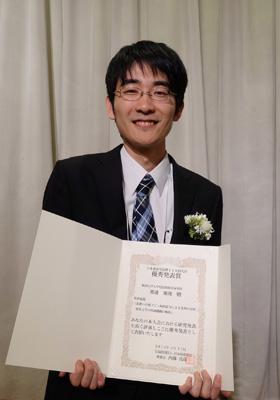 渡邊源哉(新潟大学)