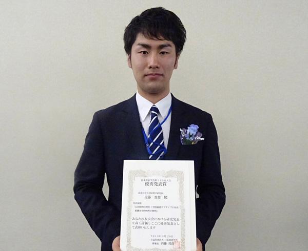 佐藤 貴俊(東北大学)