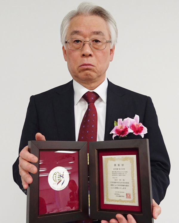 鈴木 啓一  (東北大学)