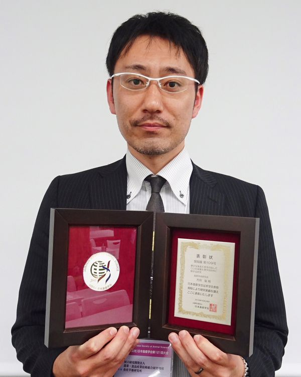 芳賀 聡(畜産草地研究所)