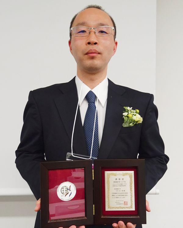 石毛 太一郎(東京農業大学生物資源ゲノム解析センター)