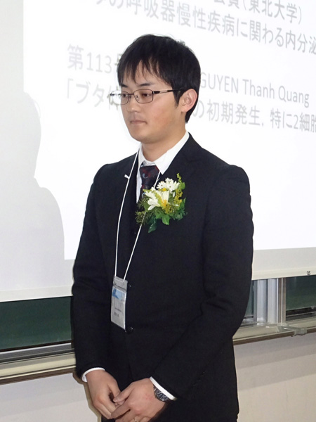 鈴木 裕(北海道大学)