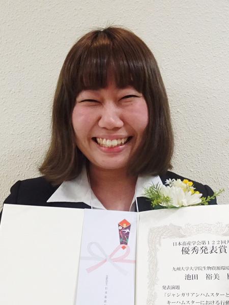 池田 裕美(九大院生資環)